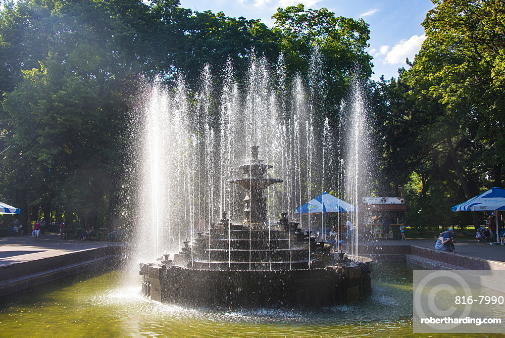 Water fountain in the Stefan cel Mare park in the center of Chisinau, capital of Moldova, Eastern Europe