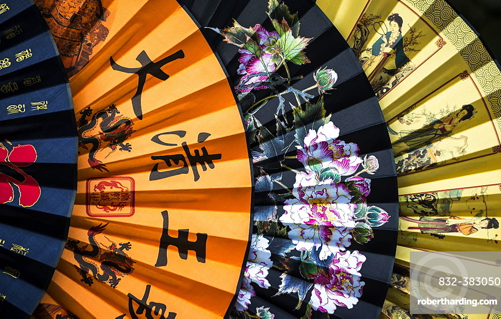 Chinese paper fans, Beijing, China, Asia