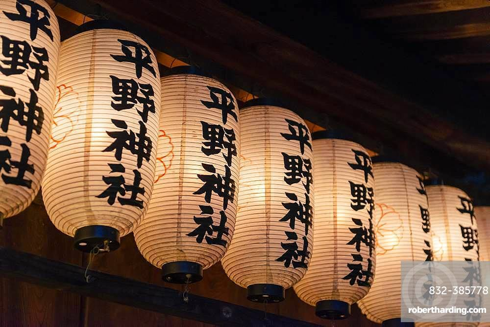 Paper lanterns with Japanese characters at night, Hirano Shrine, Kyoto, Japan, Asia
