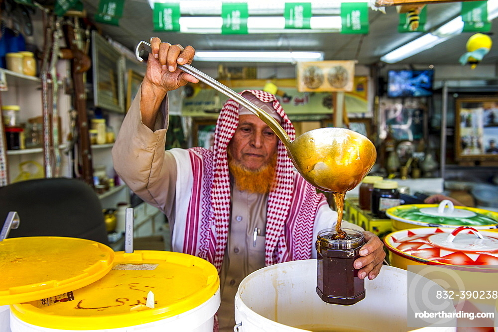 Men selling honey, Souk in Abha, Saudi Arabia, Asia