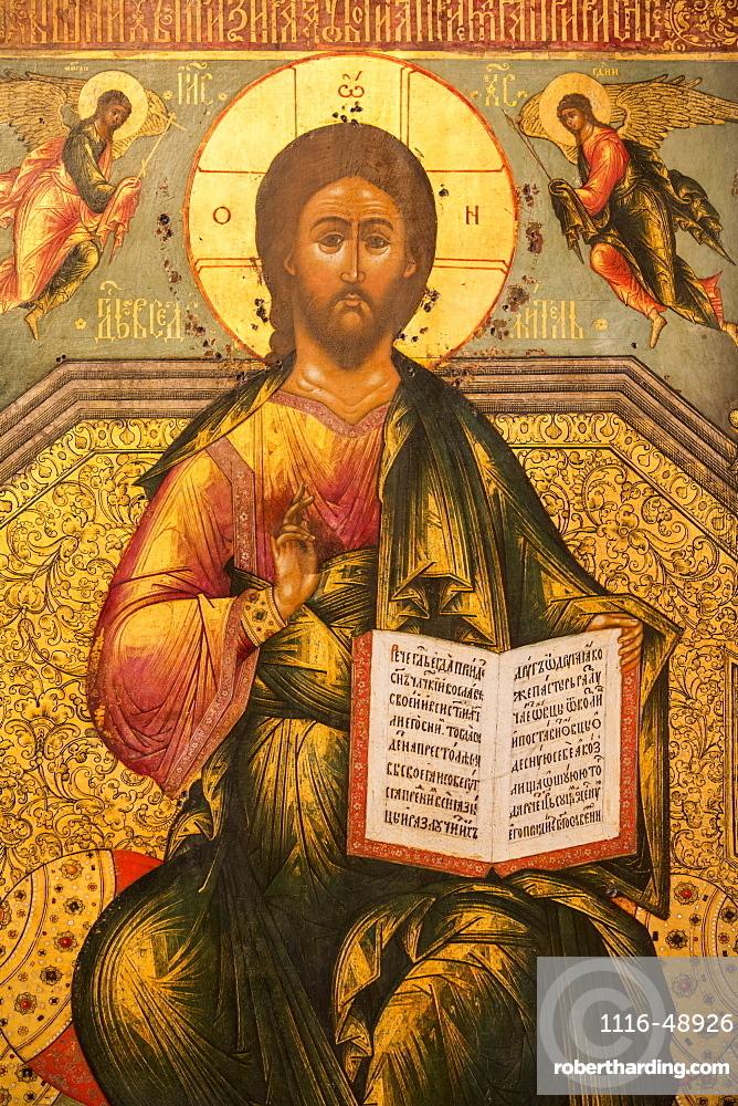 Icon of Jesus, 15th century, Russian Museum (Mikhailovsky Palace), St. Petersburg, Russia
