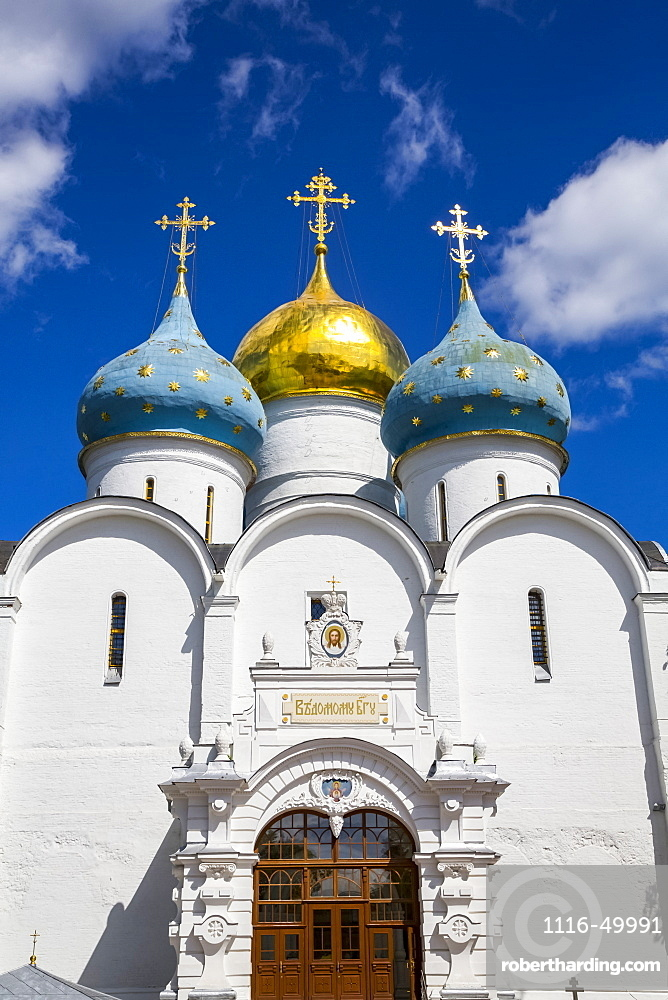 Cathedral of the Assumption, Trinity Sergius Lavra Monastery complex; Sergiev Posad, Moscow Oblast, Russia