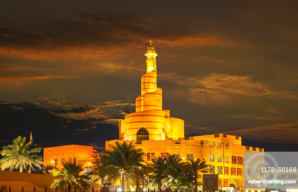 Doha, Qatar, Abdullah Bin Zaid Al Mahmoud Islamic Cultural Center at night