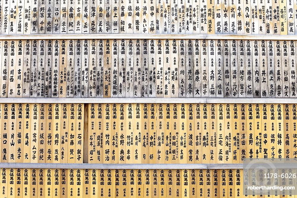Shelves of Japanese books