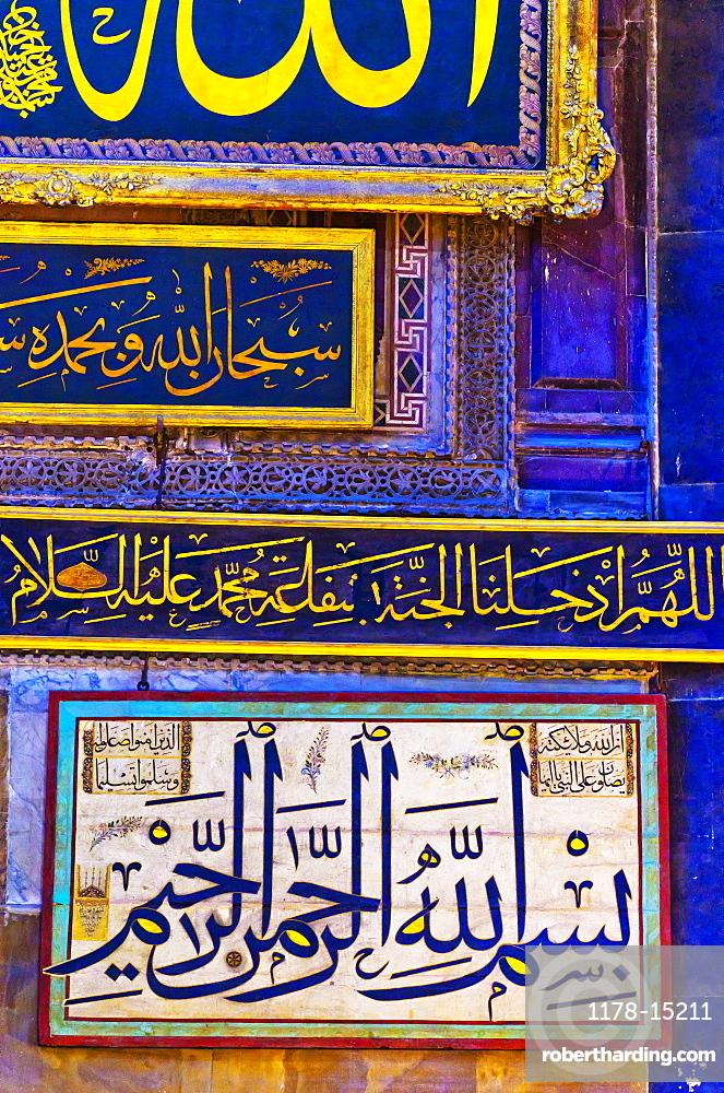 Turkey, Istanbul, Decorations in Haghia Sophia Mosque