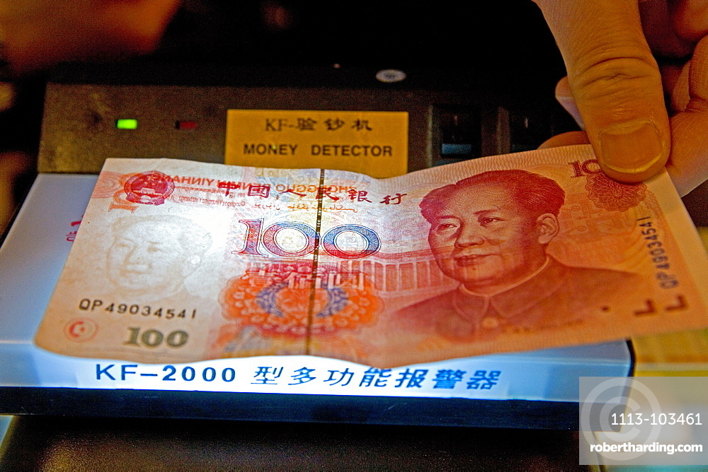 """Yuan, Renminbi (RMB) means """"The People's Currency"""", bank note, portrait of Mao Tse Tung, fake, money detector, Chinese currency"""
