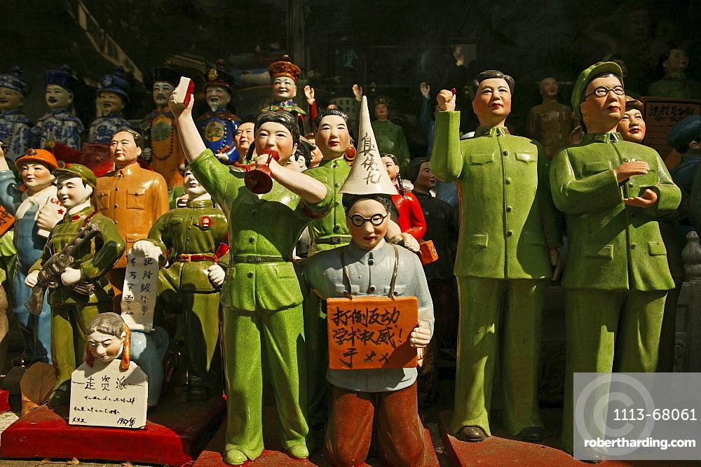 Figurines of Mao, Gang of Four, Souvenir