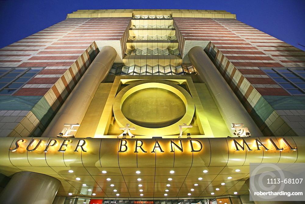 shopping mall Shanghai, Super Brand Mall, Pudong, escalator, shops, stores, mega malls, multi-storey, advertising, consumers, biggest department store