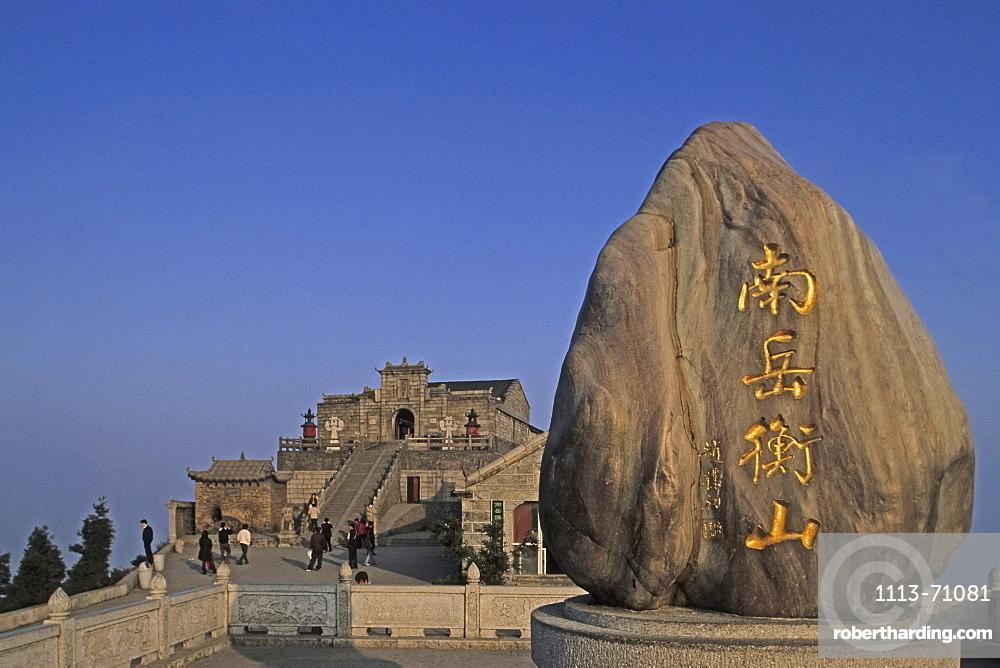 boulder on peak Zhu Rong Feng, Heng Shan south, Hunan province, Hengshan, Mount Heng, China, Asia