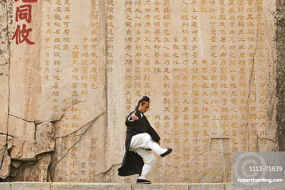 Taoist monk in Tai Chi pose, Tai Shan, Shandong province, Taishan, Mount Tai, World Heritage, UNESCO, China, Asia