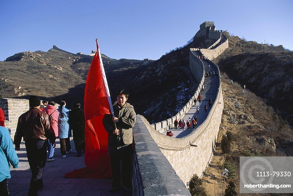 Tourists at the Chinese Wall, sight, landmark, near Badaling, China
