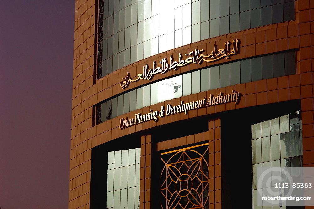 Urban Planing and Development Authority, Doha, Qatar