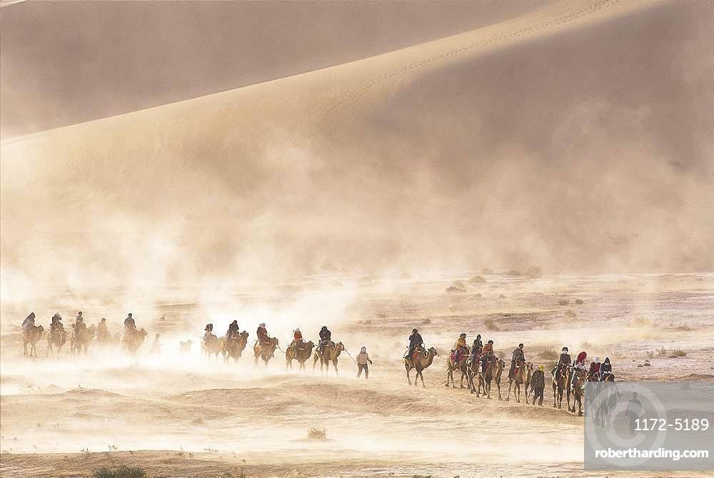 Singing Sand Mountains, Mingshashan