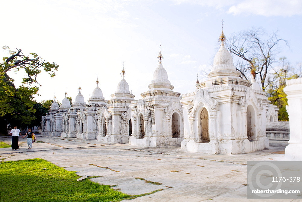 Kuthodaw pagoda - stupas housing the world's largest book, consisting of 729 large marble tablets with the Tipitaka Pali canon, Mandalay, Myanmar (Burma), Southeast Asia