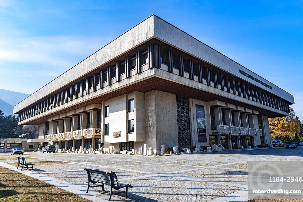 National Museum of History, Sofia, Bulgaria, Europe
