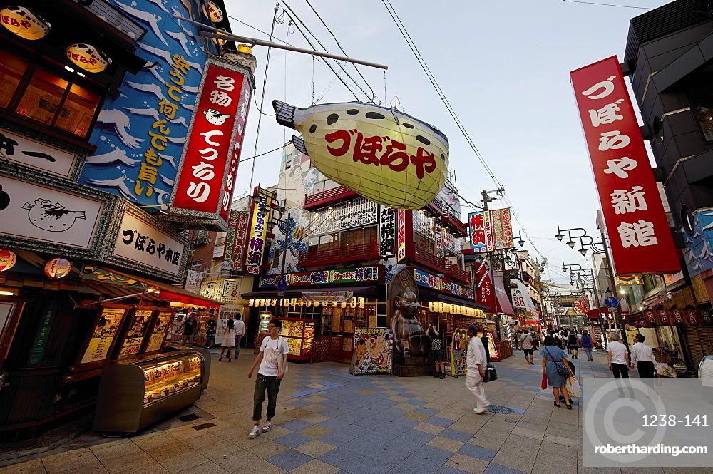 Shisekai district, Osaka, Japan, Asia
