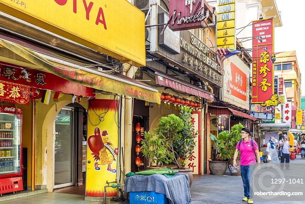 A street scene in Chinatown in Kuala Lumpur, Malaysia, Southeast Asia, Asia