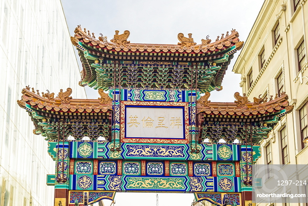 A view of the detail on the gate leading to Chinatown in Soho, London, England, United Kingdom, Europe