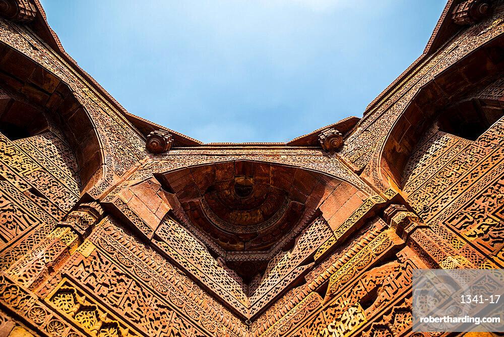Architectural detail, New Delhi, India, Asia