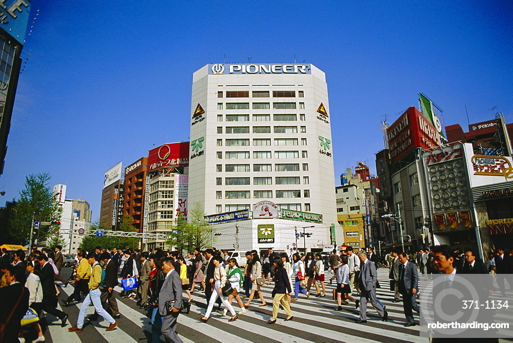 Commuters, Tokyo, Japan