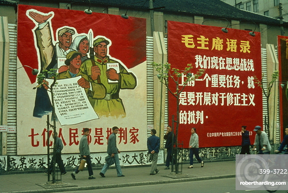 Photograph taken of posters along the Nanking Road during the Cultural Revolution in 1967, Shanghai, China, Asia