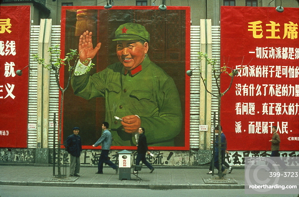 Photograph taken of posters of Mao and quotations along the Nanking Road during the Cultural Revolution in 1967, Shanghai, China, Asia