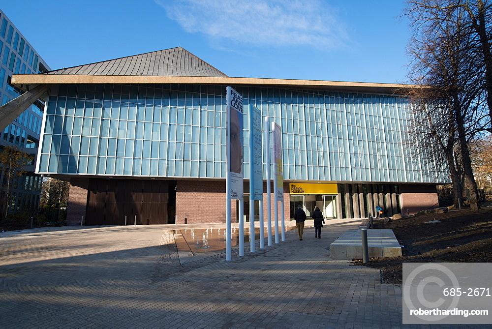 The New Design Museum, designed by OMA and John Pawson, Holland Park, Kensington, London, England, United Kingdom, Europe