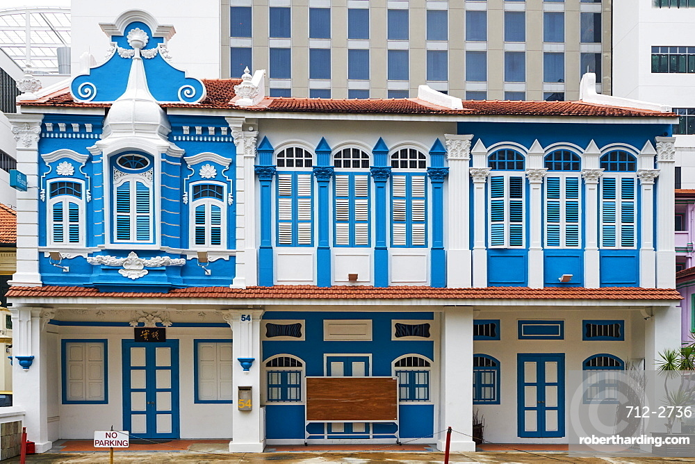 Old building in Colonial District, Singapore, Southeast Asia, Asia