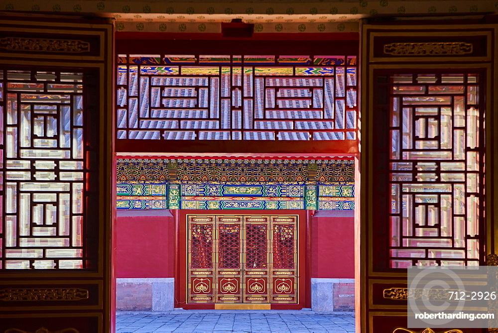 Palace of Tranquil Longevity, the Forbidden City, Beijing, China