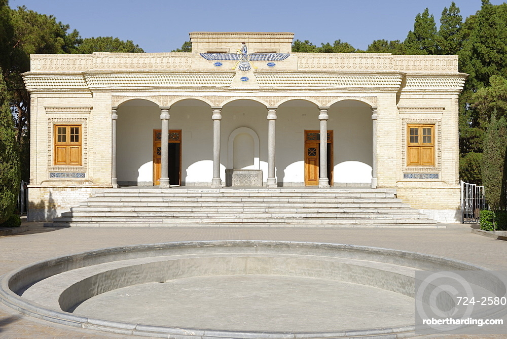 The Yazd Atash Behram, Zoroastrian Fire Temple, Yazd city, Iran, Middle East