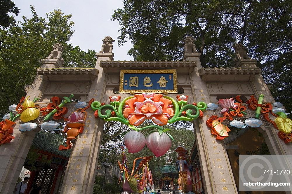 Wong Tai Sin Temple, Wong Tai Sin district, Kowloon, Hong Kong, China, Asia