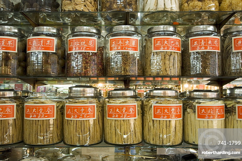 Traditional chinese medicine, Mong Kok district, Kowloon, Hong Kong, China, Asia