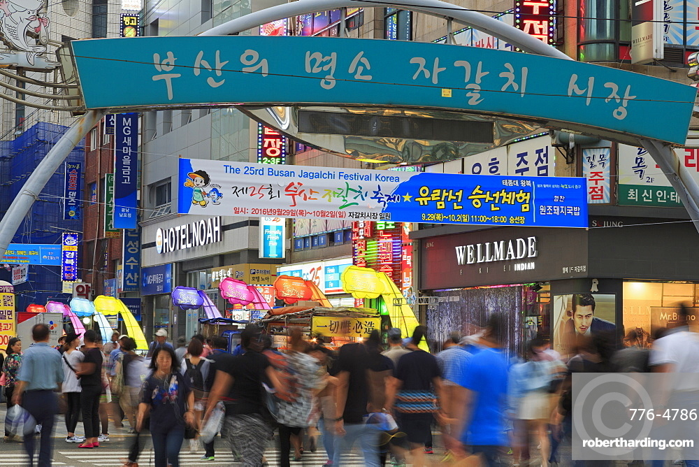 Nampo District, Busan, South Korea, Asia