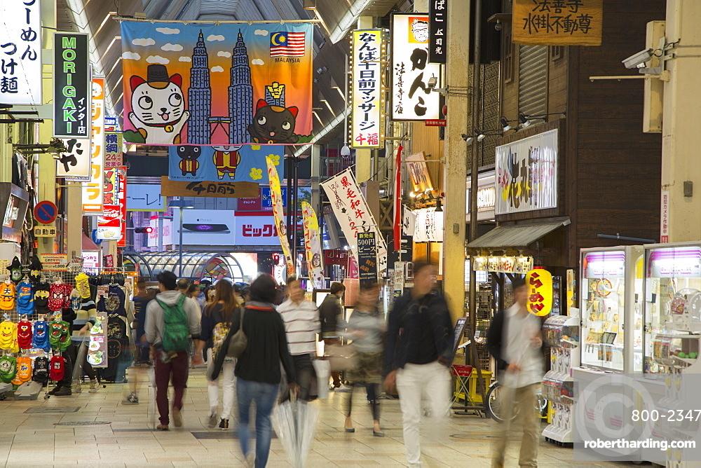Shopping arcade in Nipponbashi, Osaka, Kansai, Japan, Asia