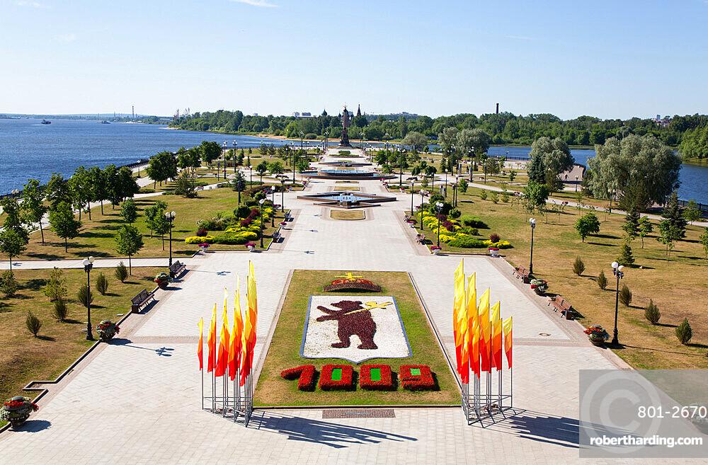 Arrow Park with the Bear Coat of Arms, Yaroslavl, Yaroslavl Oblast, Russia