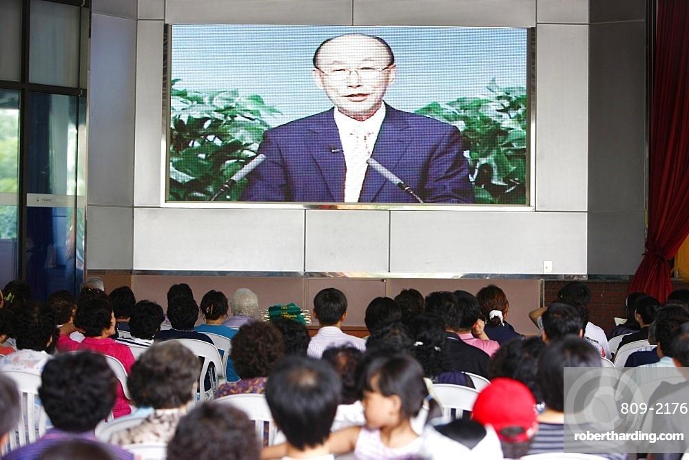 Yoido Full Gospel Church, the largest megachurch in the world, Seoul, South Korea, Asia
