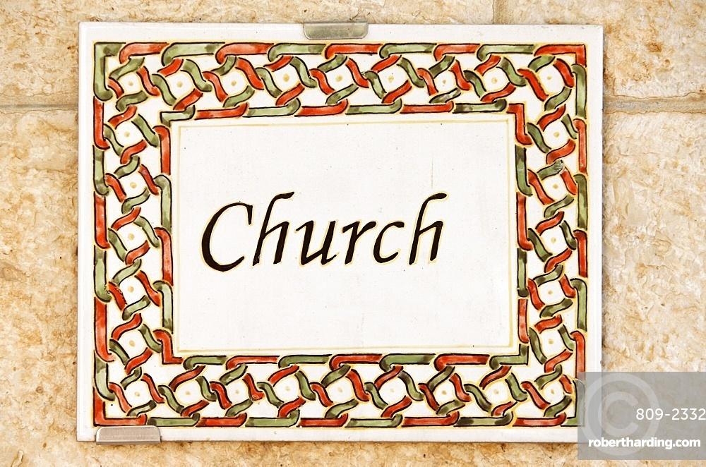 Church sign, Emmaus Nicopolis, Israel,  Middle East