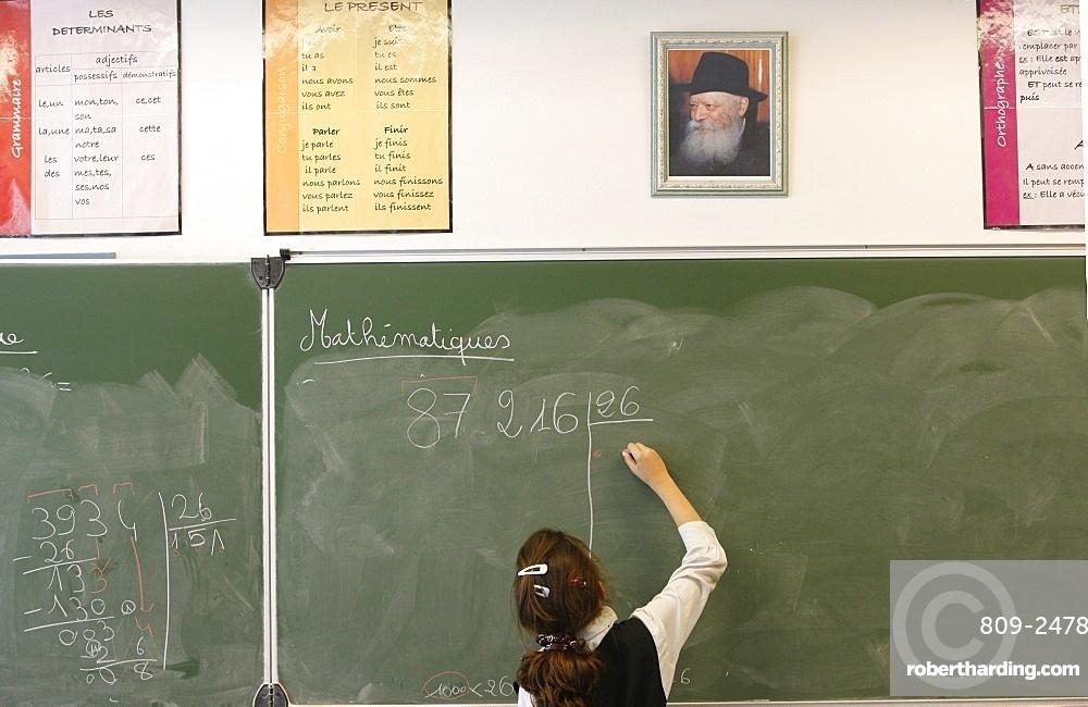 Jewish primary school, Paris, France, Europe
