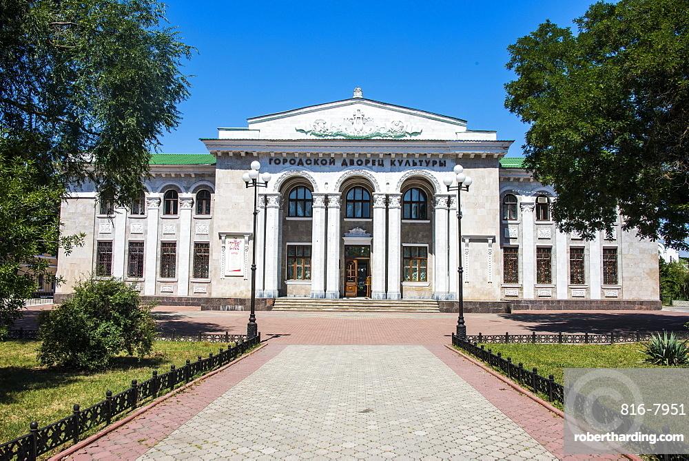Cultural Palace in Tiraspol, capital of the Republic of Transnistria, Moldova, Europe
