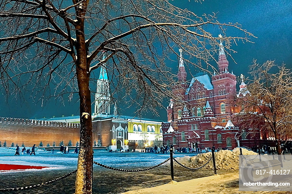 Wonderful snowy night in Moscow Russia