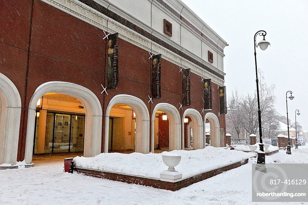 The State Tretyakov Gallery in Moscow Russia