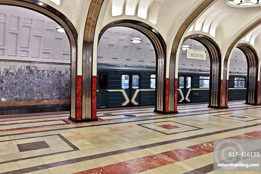 Majakovskaja Subway station in Moscow, Russia