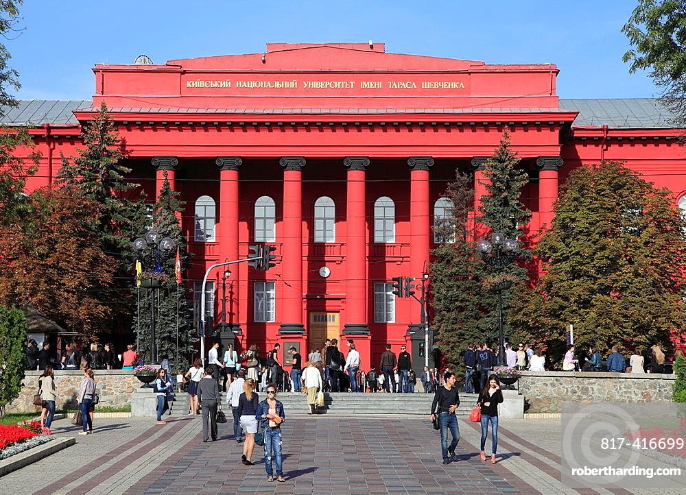 Ukraine, Kiev, Kyiv, University, students, people,
