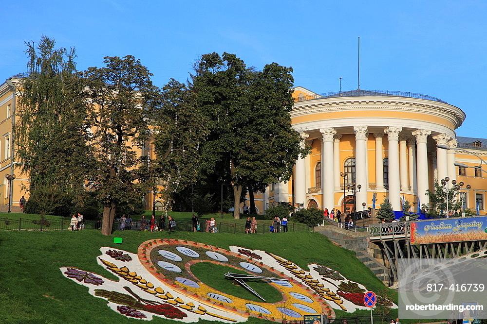 Ukraine, Kiev, Kyiv, Independence Square, Maidan Nezalezhnosti, floral clock,