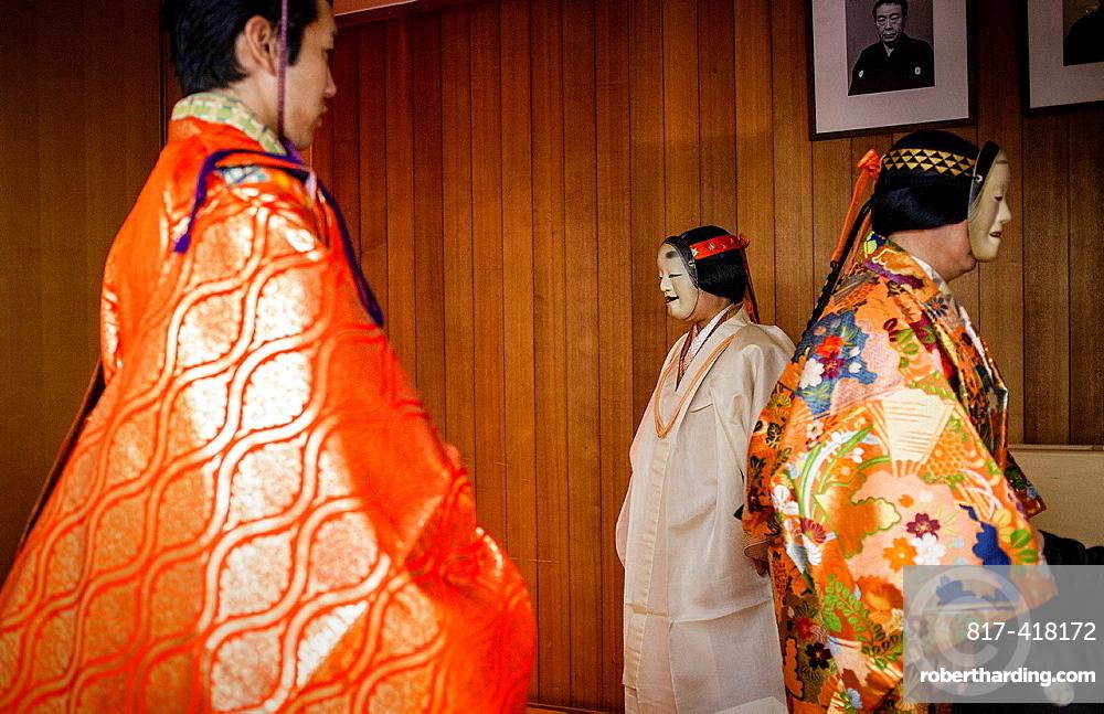 Actors of noh, moments before the show started National Noh Theatre,4-18-1, Sendagaya, Shibuya-ku, Tokyo
