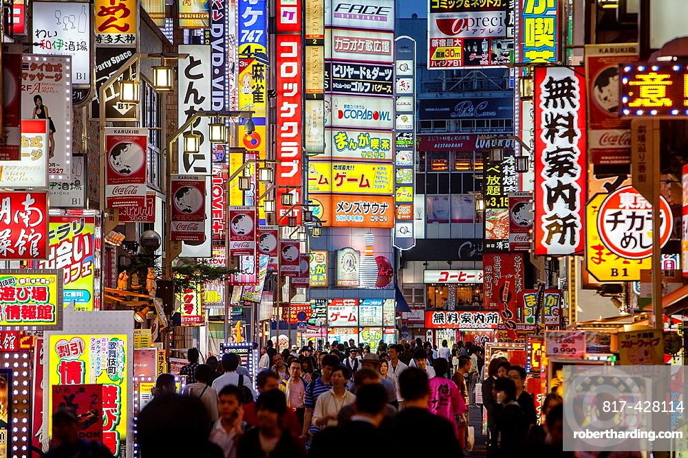 Kabukicho Entertainment District at Shinjuku,Tokyo City, Japan, Asia