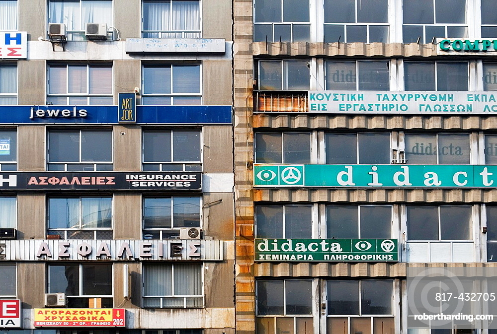 Building with advertising, Thessaloniki, Greece