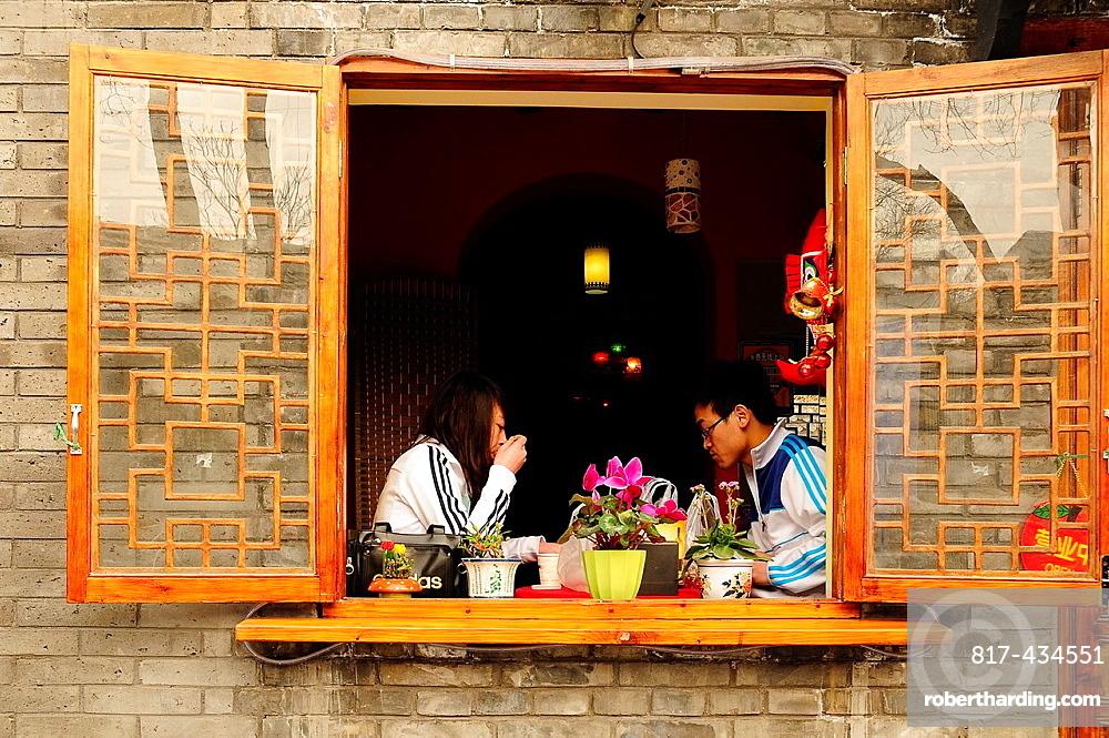 Nan Lou Gu Xiang Hutong, Beijing, China, Asia