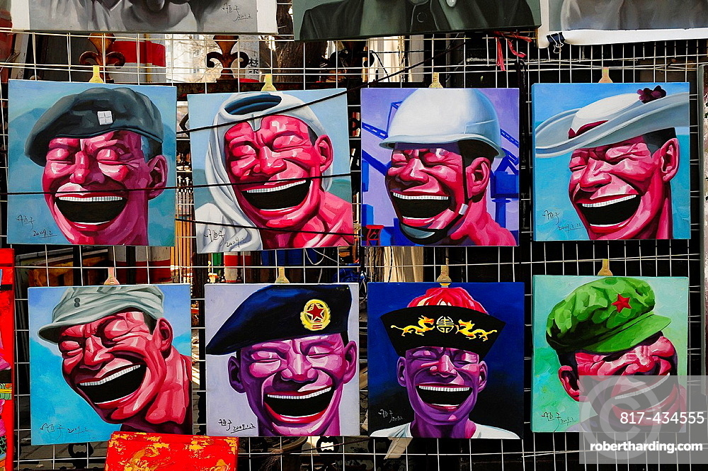 Paintings in the street, Beijing, China, Asia