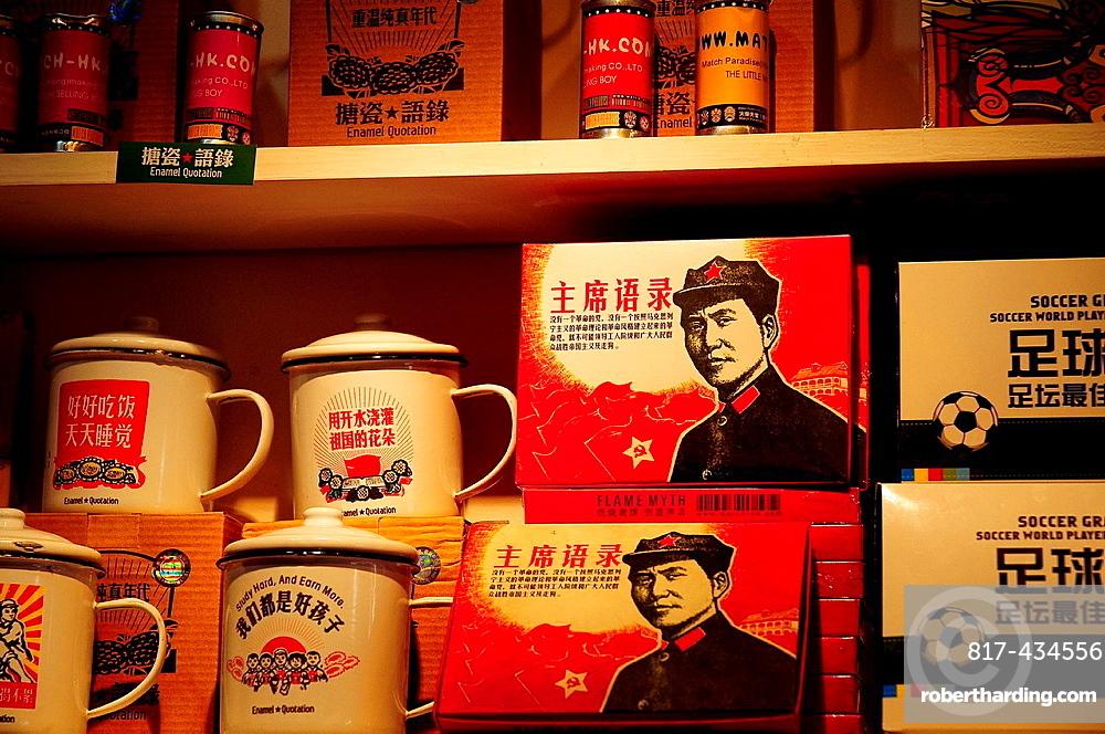 Souvenirs, Beijing, China, Asia